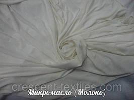 Микромасло (Молоко)