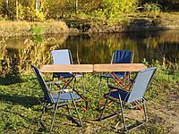 """Розкладний стіл та розкладні крісла """"Комфорт F2+4"""" туристичні"""