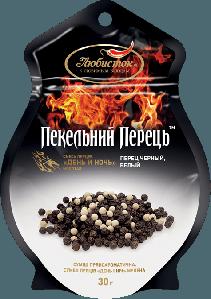 Перец День и Ночь (смесь перцев) ТМ Пекельный перець 30 грамм