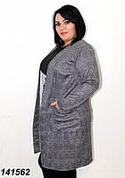 Женский кардиган пиджак из ангоры. Размеры супербатал: 56, 58, 60, 62. Разные цвета.