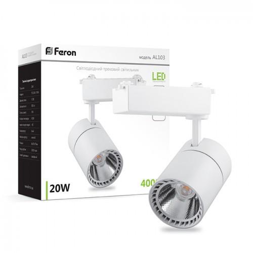 Трековый светодиодный светильник Feron AL103 20w 4000К белый