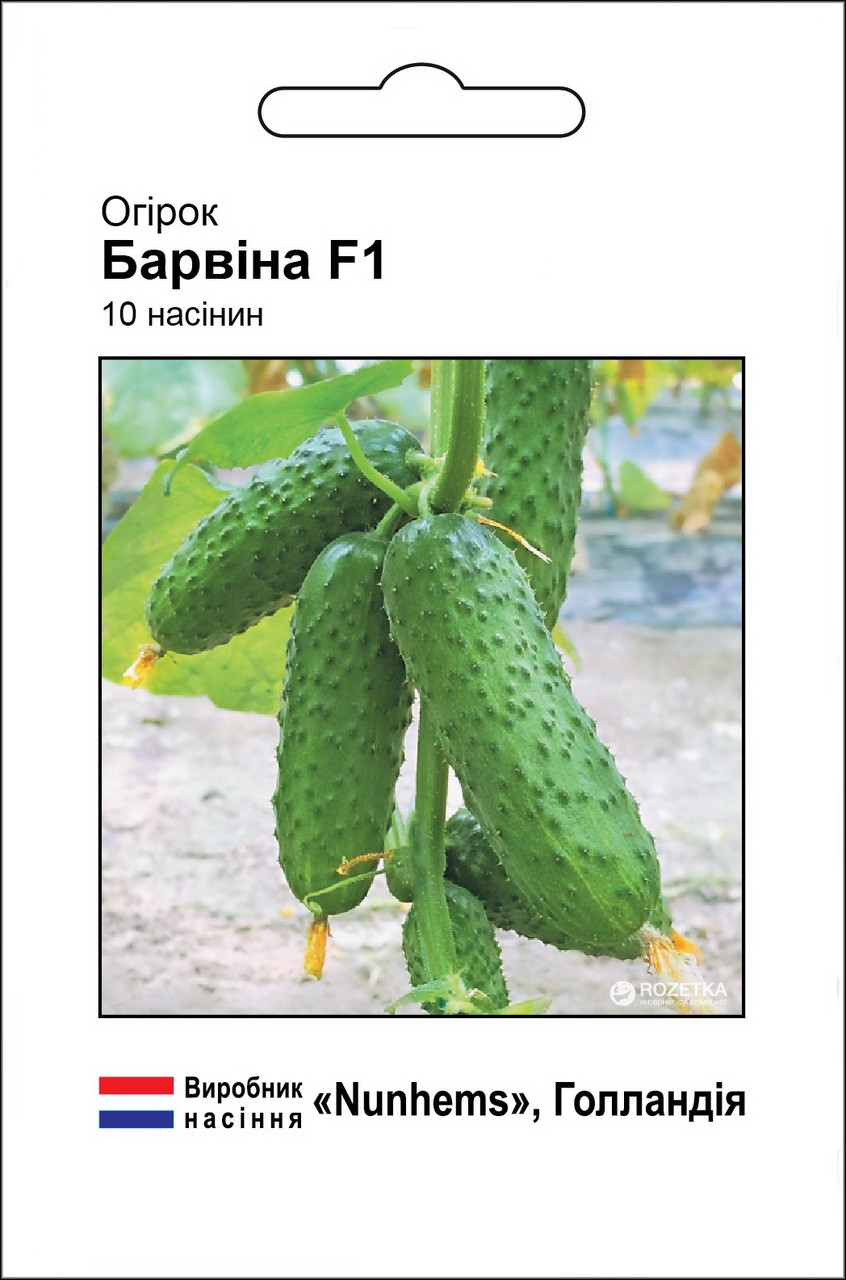 Огурец Барвина F1 10 семян Nunhems