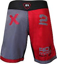 Шорты MMA RDX X2 Grey 2XL, фото 3