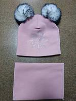 Комплект зимний шапка и снуд размер 52-54