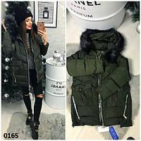 Куртки женские в Херсоне. Сравнить цены 31e864d2ab170