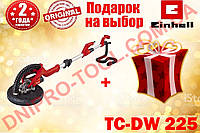 Шлифмашина для стен и потолка Einhell TC-DW 225 New (Германия)
