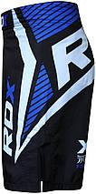 Шорты MMA RDX X4 2XL, фото 3