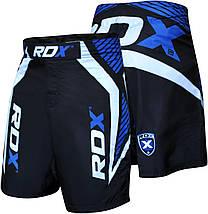 Шорты MMA RDX X4 2XL, фото 2