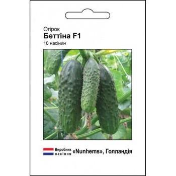 Огурец Беттина F1 20 семян Nunhems