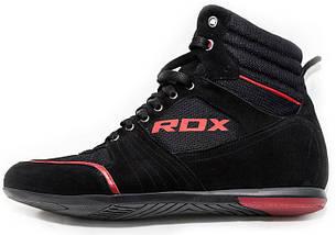 Боксерки RDX Pro 44, фото 3