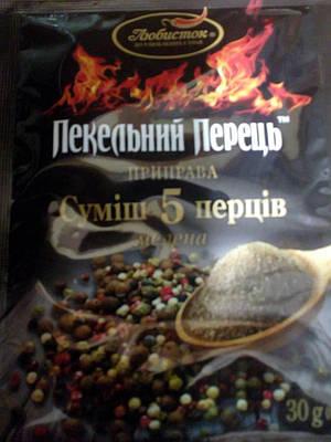 Приправа Смесь 5 перцев молотый ТМ Пекельный перець 30 грамм