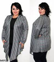 Женский кардиган пиджак из ангоры. Размеры норма и батал от 44 до 56. Разные цвета.
