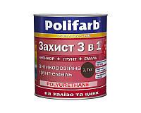 """Эмаль-грунт акриловая POLIFARB """"ЗАХИСТ 3 в 1"""" для металла и оцинковки, RAL 8017-коричнево-шоколадный, 2,7кг"""