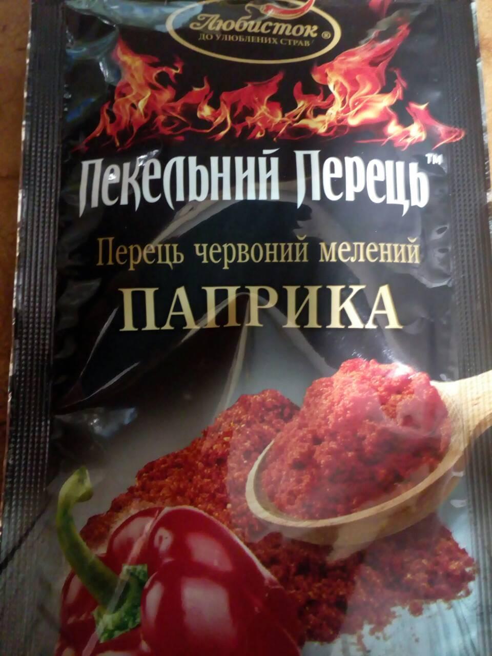 Приправа Паприка (перець червоний мелений) ТМ Пекельный перець 16 грам