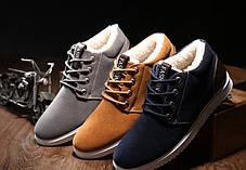 Стильные утепленные мужские кроссовки, полуботинки, фото 3