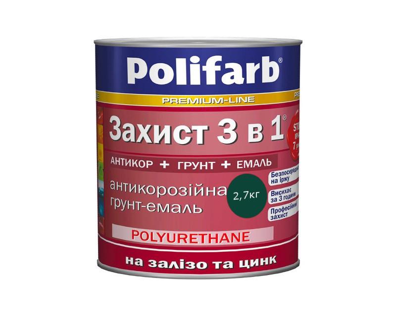 """Эмаль-грунт акриловая POLIFARB """"ЗАХИСТ 3 в 1"""" для металла и оцинковки, RAL 6005-морская-зелень, 2,7кг"""