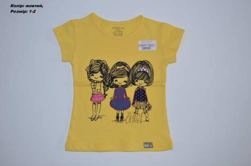 Футболка 3 дівчинки 7079 (жовтий) 21654d34adb2c