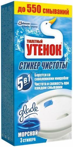 Стикер чистоты Туалетный Утенок 10 гр.( в ассортименте )