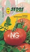 Помидоры Красный Гигант (0,1г инкрустированных семян) -SEDOS