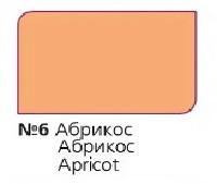 """Колер концентрат ТМ """"Зебра"""" абрикос 6"""