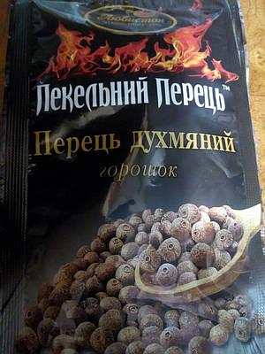 Перец духмяный горошек ТМ Пекельный перць 15 грамм
