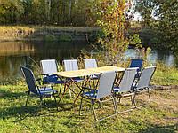"""Комплект розкладний меблів """"Комфорт F2+8"""" (2 столи і 8 крісел)"""