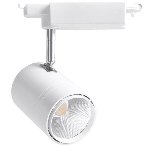 Трековый светодиодный светильник Feron AL104 50w 4000К белый