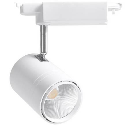 Трековый светодиодный светильник Feron AL104 50w 4000К белый, фото 2