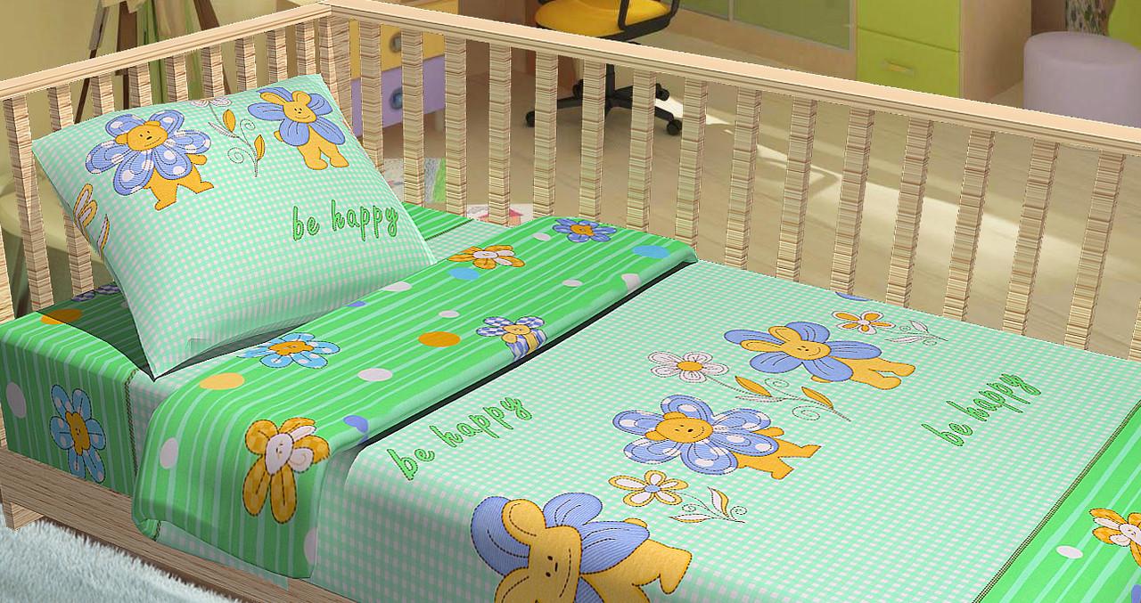Постельное белье для новорожденный Kidsdream Behappy зеленый.