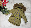Пальто зимнее 66-305,  размеры 116-128 см, хаки