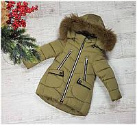 Пальто зимнее 66-305,  размеры 116-128 см, хаки, фото 1