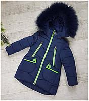 Пальто зимнее 66-305,  размеры 104 и 122 см, синий