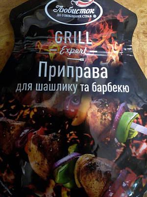 Приправа для шашлыка и барбекю 30 грамм