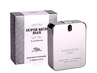 Sterling Super Rich Platinum