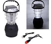 Cветодиодный фонарь Лантерн Super Bright LED Lantern LS-360, фото 1