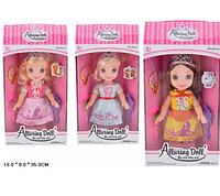 Кукла принцесса с аксессуарами.Кукла детская игрушечная.Игрушки для девочек.