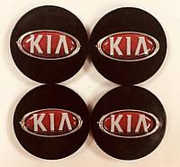 Колпачки на диски Kia KOD 004 /60/55