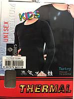 Термо кофта унисекс подросток Турция., фото 1