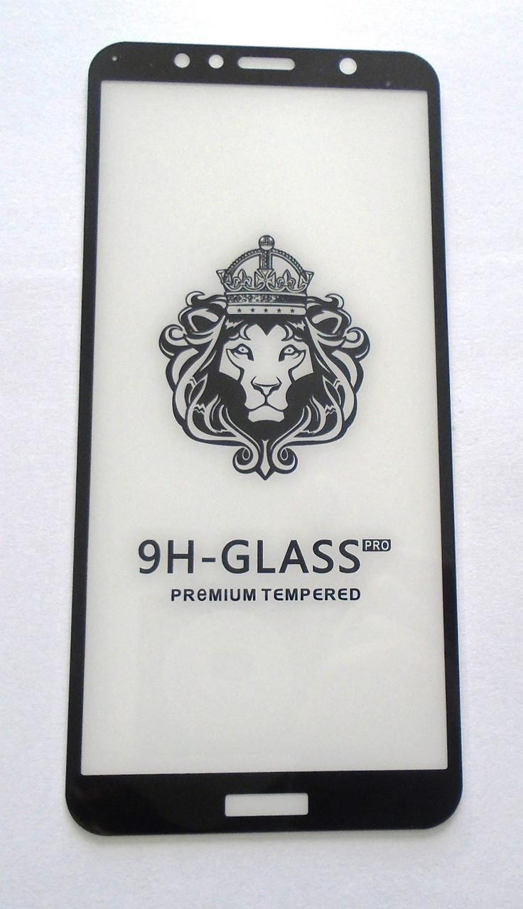 Защитное 3D 5D стекло Honor 7A black full Screen клей по всей поверхности