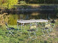 """Складная мебель для пикника и отдыха """"Кемпинг K2+6"""" (2 стола и 6 стульев)"""