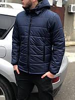 Классическая мужская, синяя зимняя куртка, чоловіча зимова куртка