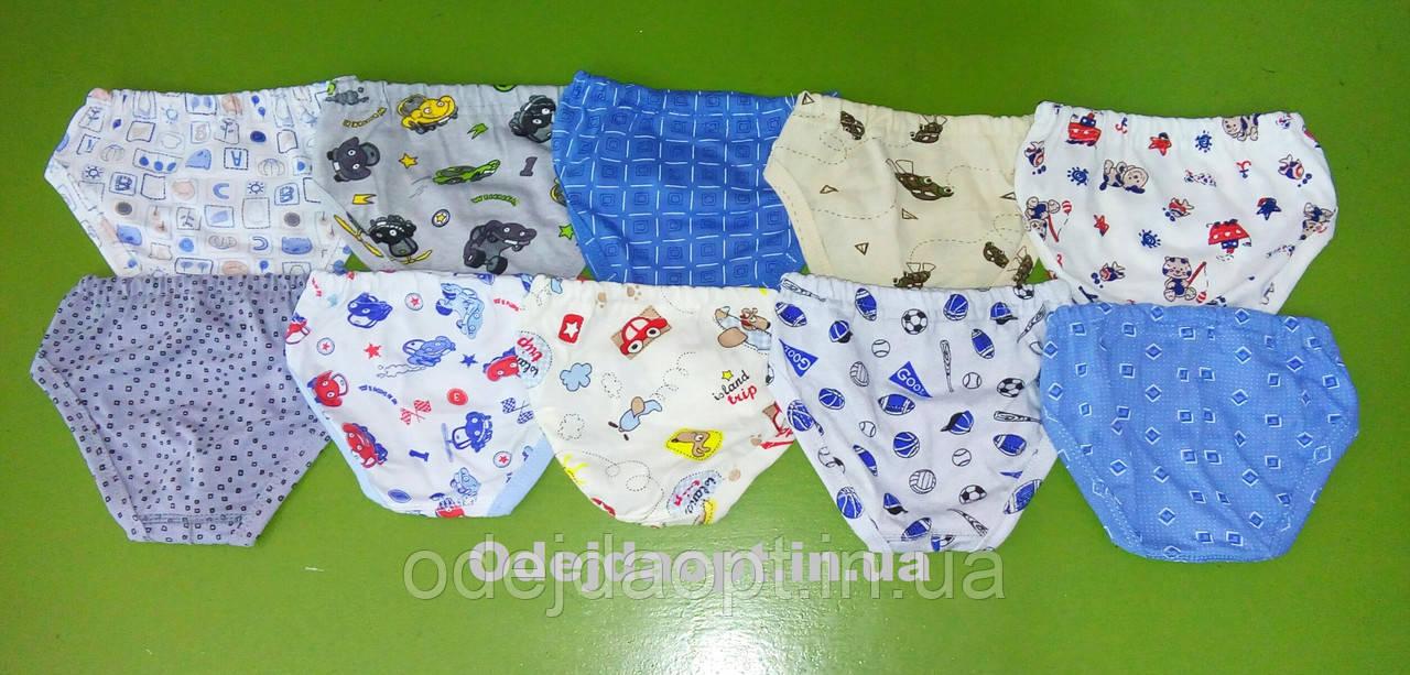 Детские трусы (плавки)  для мальчика 1,2, 3, 4, 5, 6, 7,8,9,10,11,12,13 лет