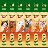 Allegro Cat палочки для кошек КУРИЦА и ПЕЧЕНЬ (6шт/блист)