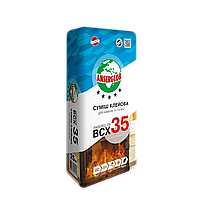 Клей для каминов и печей Anserglob BCX-35, 25кг