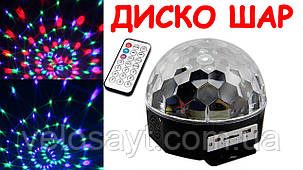 Диско-шар LED Magic Ball Light с Bluetooth, фото 2