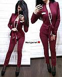 Женский стильный костюм-тройка: жакет, брюки с лампасами и пояс (5 цветов), фото 2