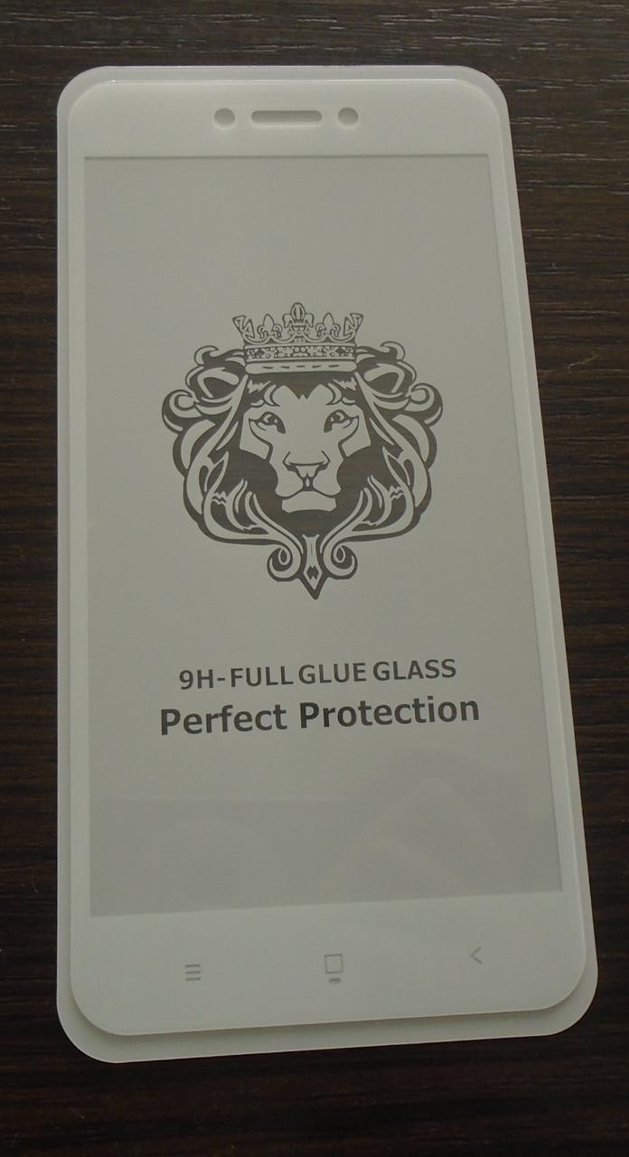 Защитное 5D стекло Xiaomi Redmi 5a white full Screen клей по всей поверхности