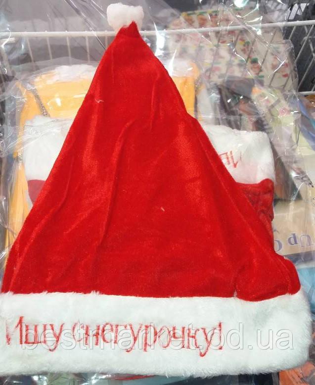 Новогодняя Шапка Деда Мороза Шапка Санта Клауса Красная Ищу Снегурочку Упаковка 12 шт