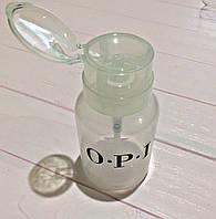 O.P.I Баночка-дозатор для жидкости 200 мл.