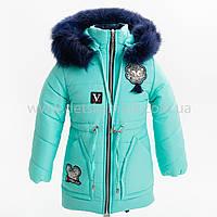 aa901dbb7c5 Куртка Амина в Украине. Сравнить цены